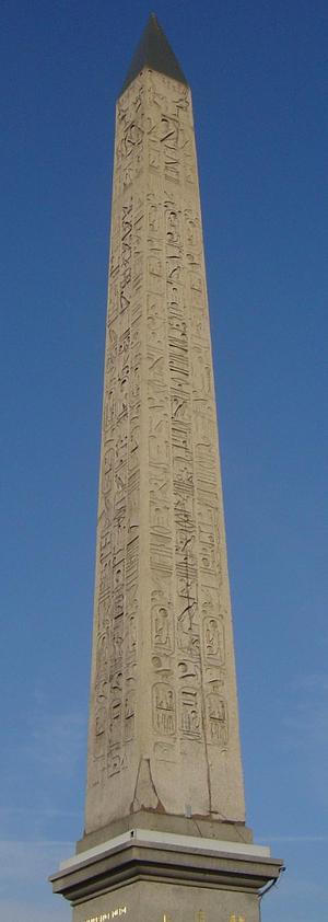 Louxor_obelisk_paris_dsc00780